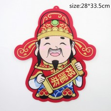 God of Wealth Patch